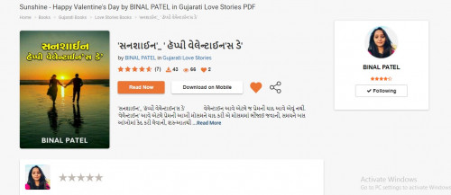 Gujarati Romance status by BINAL PATEL on 14-Feb-2019 02:47:49pm | Matrubharti
