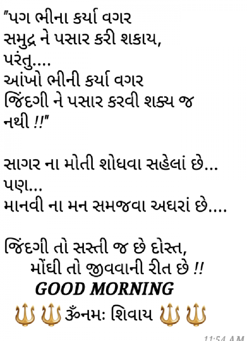 Post by Janak Juthani on 15-Feb-2019 01:41pm