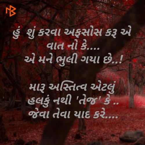 Post by Rana Tejsinhji Sodha on 16-Feb-2019 02:47am