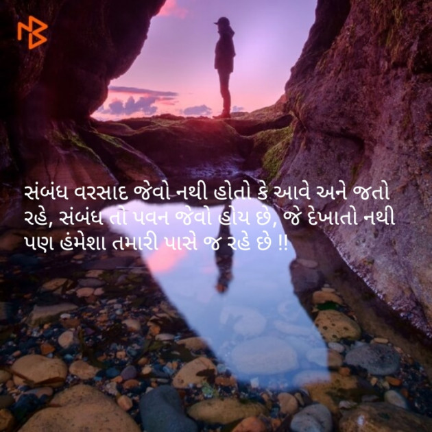 Post by Alpesh A on 16-Feb-2019 09:59am