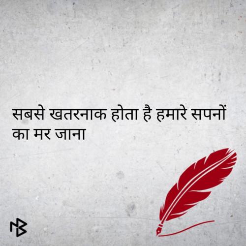 Post by Dobariya Savan on 16-Feb-2019 09:30pm