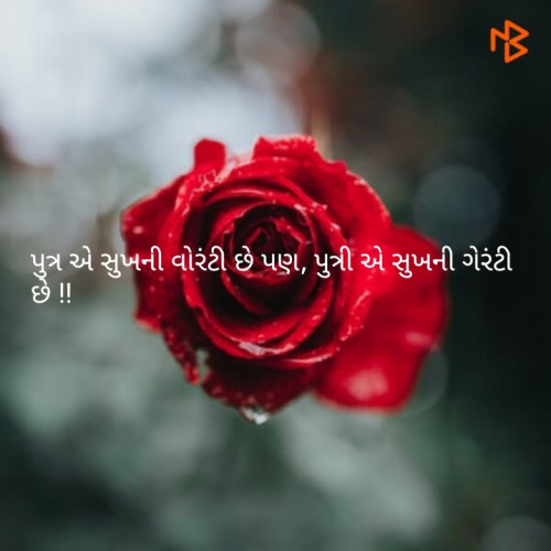 Post by Alpesh A on 17-Feb-2019 04:34pm