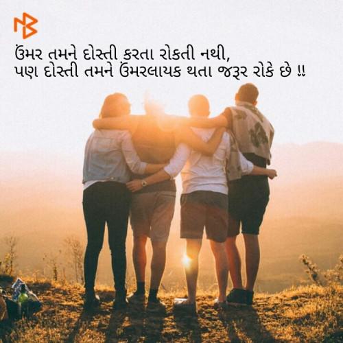 Gujarati Thought status by Afsana on 18-Feb-2019 02:57pm | Matrubharti