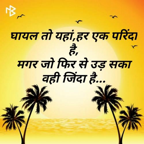 Post by Rana Tejsinhji Sodha on 19-Feb-2019 03:19am