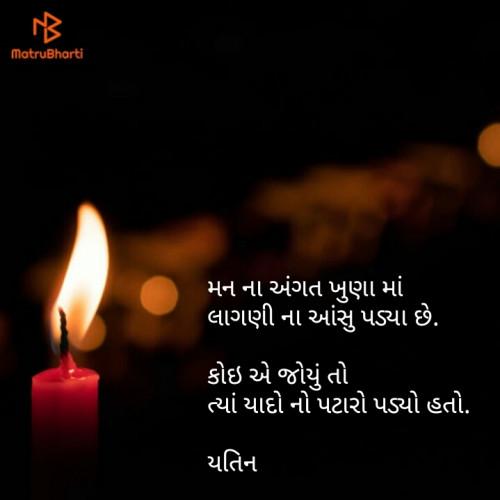 Post by Yatin Pandya on 20-Feb-2019 09:06am