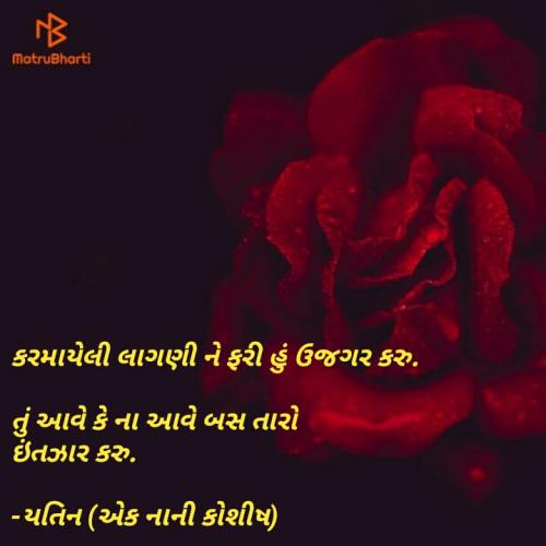 Post by Yatin Pandya on 20-Feb-2019 09:21am