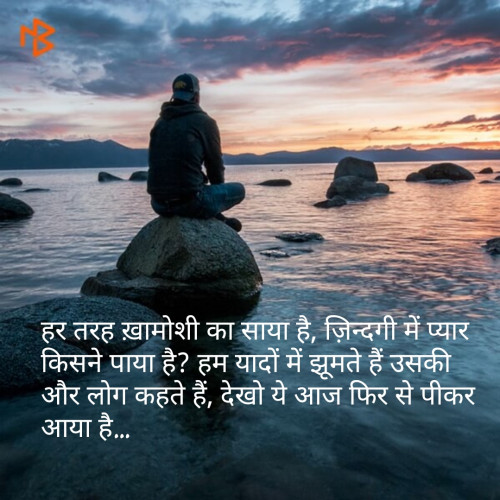 Post by Vips Solanki on 20-Feb-2019 06:48pm
