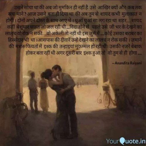 Post by Anandita Raiyani on 20-Feb-2019 11:08pm