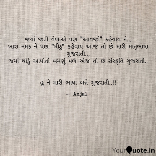 Post by Anjal on 21-Feb-2019 08:31am
