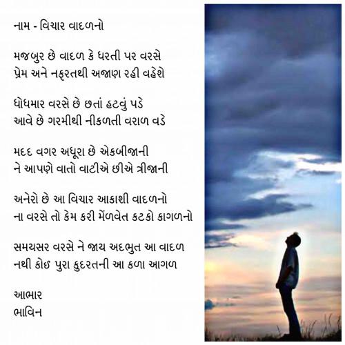 Post by Bhavin Jain on 21-Feb-2019 10:32am