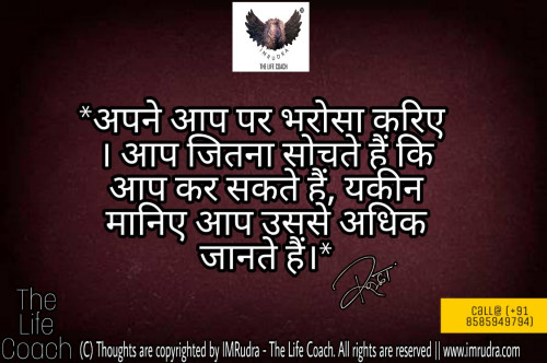 Post by Rudra on 21-Feb-2019 01:01pm