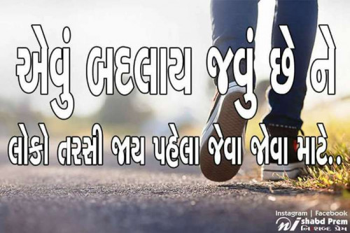 Post by Mayur Kantesariya on 22-Feb-2019 07:14am