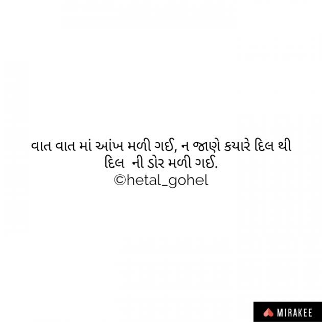 Post by Hetal Gohel on 22-Feb-2019 03:49pm