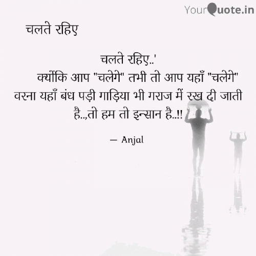 Post by Anjal on 22-Feb-2019 07:50pm