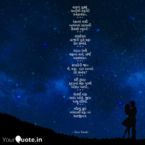 Post by Tanvi Tandel on 22-Feb-2019 08:24pm