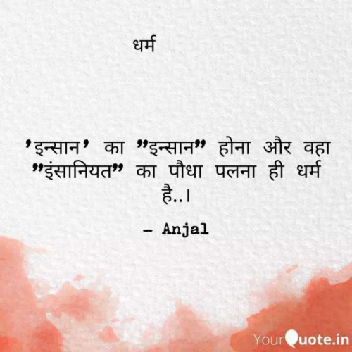 Post by Anjal on 22-Feb-2019 10:46pm