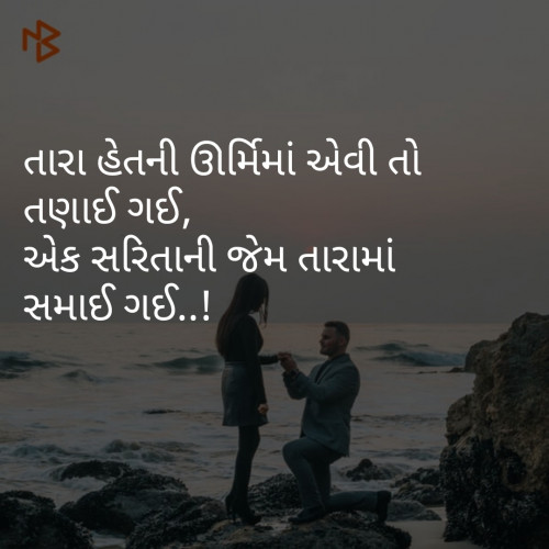 Post by Shefali on 23-Feb-2019 03:37pm