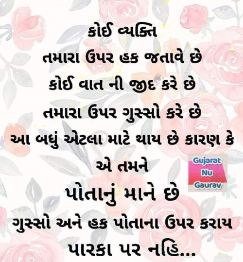 Post by Alpesh A on 25-Feb-2019 03:44pm