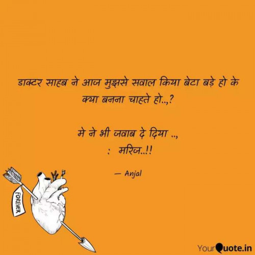 Post by Anjal on 25-Feb-2019 08:05pm