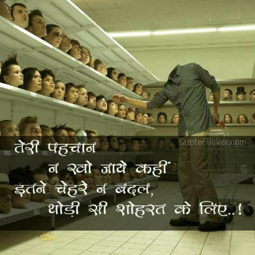 Post by Punit Joshi on 26-Feb-2019 07:18am