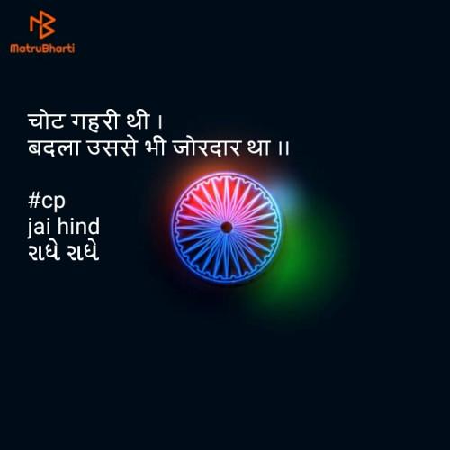Gujarati Religious status by jd on 27-Feb-2019 06:36am | Matrubharti
