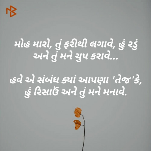 Post by Rana Tejsinhji Sodha on 28-Feb-2019 01:28am