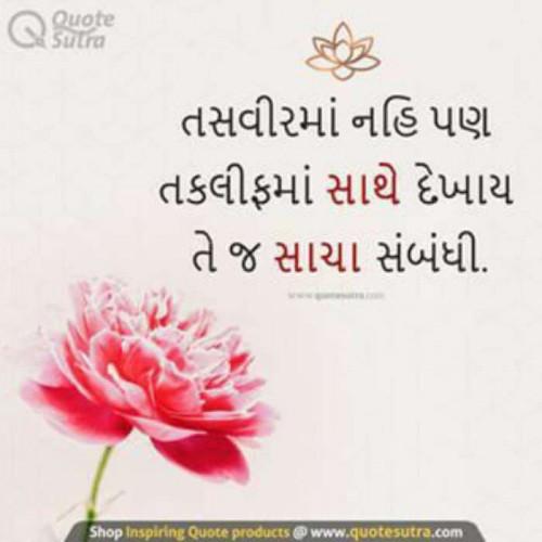Post by Punit Joshi on 28-Feb-2019 10:23am