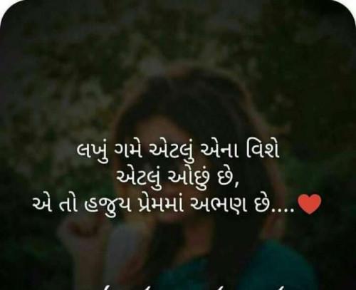 Post by Nai Jignesh on 28-Feb-2019 09:23pm