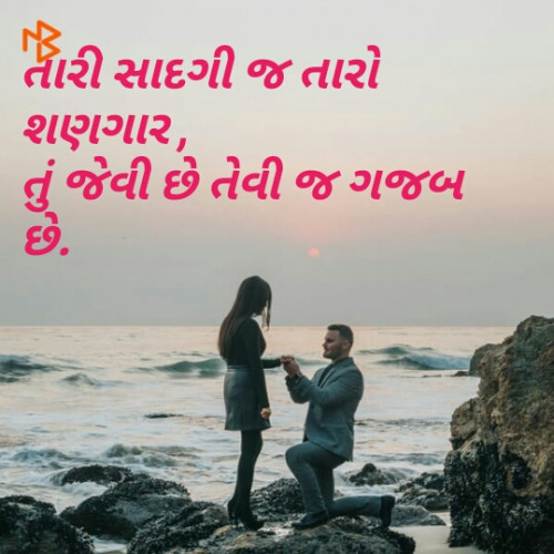 Post by Sondagar Devanshi on 28-Feb-2019 10:14pm