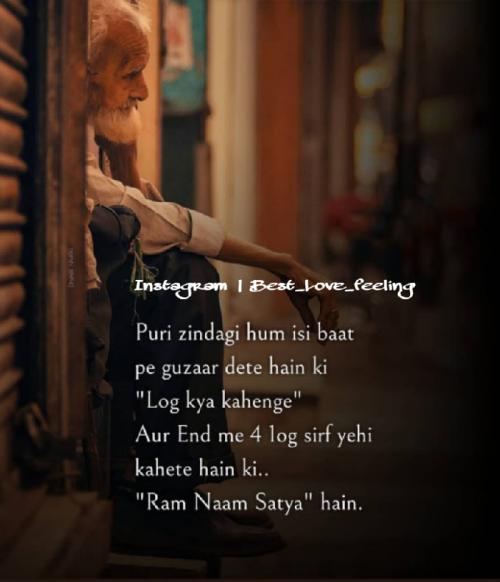 Post by Chetan Desai on 02-Mar-2019 01:19am