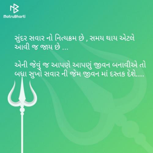 Post by Hetal Khunt on 02-Mar-2019 09:03am