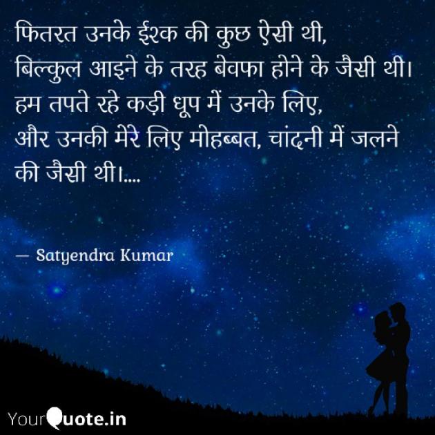 Post by Satyendra prajapati on 03-Mar-2019 07:32pm