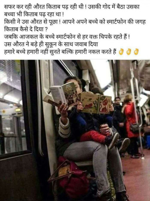 Post by Rajak Sumra on 03-Mar-2019 10:42pm