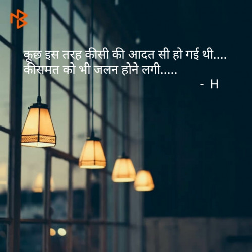 Post by Jani Hima on 03-Mar-2019 11:14pm