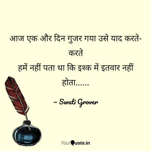 Post by Swatigrover on 04-Mar-2019 03:06pm