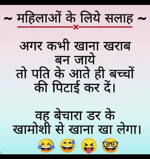 Post by Yogendra prajapati on 04-Mar-2019 03:24pm
