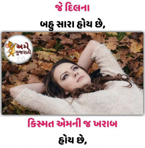 Post by Mehul Parjapati on 05-Mar-2019 08:26am