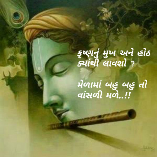 Post by Khushbu Mehta Shah on 06-Mar-2019 10:23am