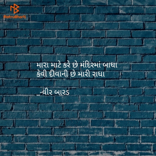 Post by Veer Barad on 06-Mar-2019 06:10pm