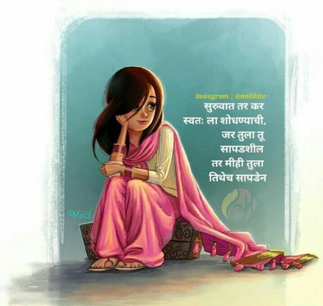 Post by priyanka purkar on 07-Mar-2019 09:52am