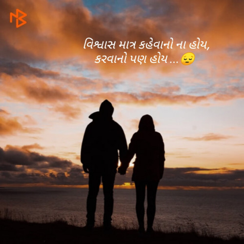 Post by HarShU on 07-Mar-2019 03:10pm