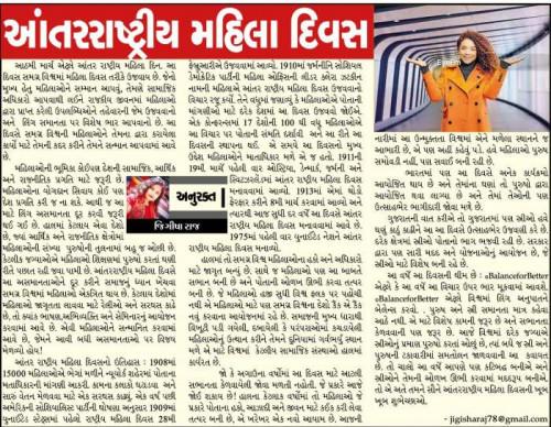 #Jigisha_RajStatus in Hindi, Gujarati, Marathi | Matrubharti
