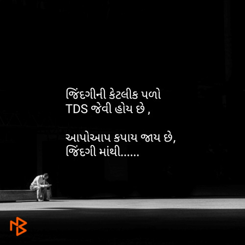 Quotes, Poems and Stories by Mayur Raval | Matrubharti