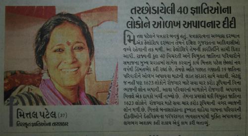 #womensdayStatus in Hindi, Gujarati, Marathi   Matrubharti