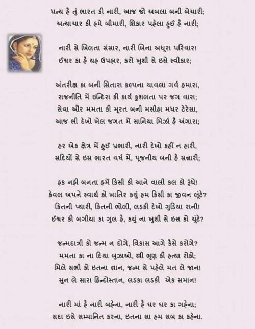 Post by Jignasha Parmar on 08-Mar-2019 09:14am