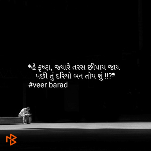 Post by Veer Barad on 08-Mar-2019 09:33am