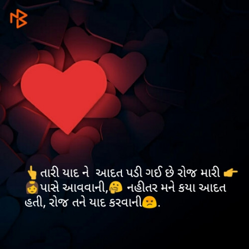 Post by Riddhi Patel on 08-Mar-2019 01:31pm