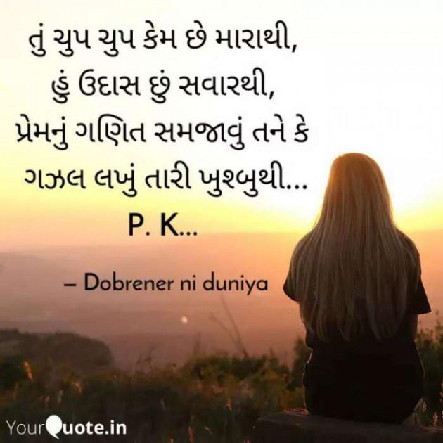 Post by Komal Deriya on 09-Mar-2019 02:18pm