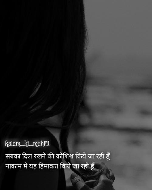 Post by Reena Prajapati on 11-Mar-2019 12:06pm