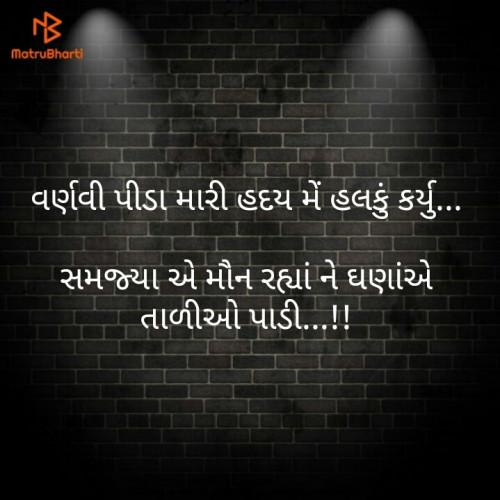 Post by Rana Tejsinhji Sodha on 12-Mar-2019 11:34am